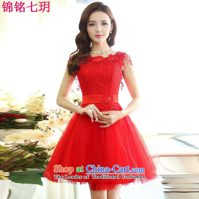 Kam Ming Yue?2015 summer seven new irrepressible wedding dresses bows services evening dress banquet service, Red?XL