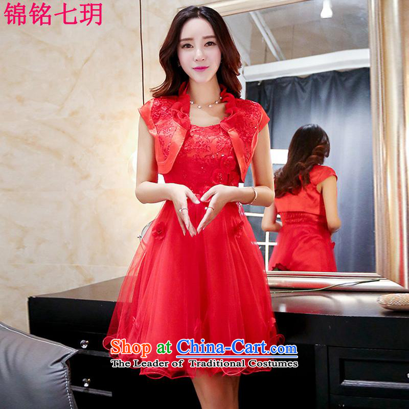 Kam Ming Yue fall on 7 wedding dresses new two kits skirt spring and autumn 2015 replacing bride replace door festive red bows dresses large red?XXL