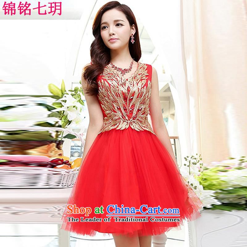 Kam Ming Yue 2015 summer seven new marriages embroidery luxurious wedding dress uniform dress bows short, Red L Ms.
