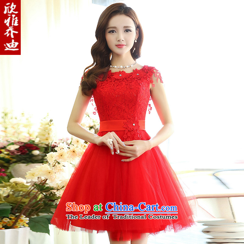 Yan Nga Jodie 2015 new red bride service of bows lace Sau San wedding dress sister bridesmaid mission small red dress?S