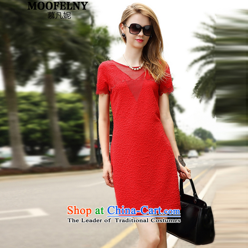 The 2015 summer Stephanie new women's France lace sexy jacquard embroidery dresses small red dress?S