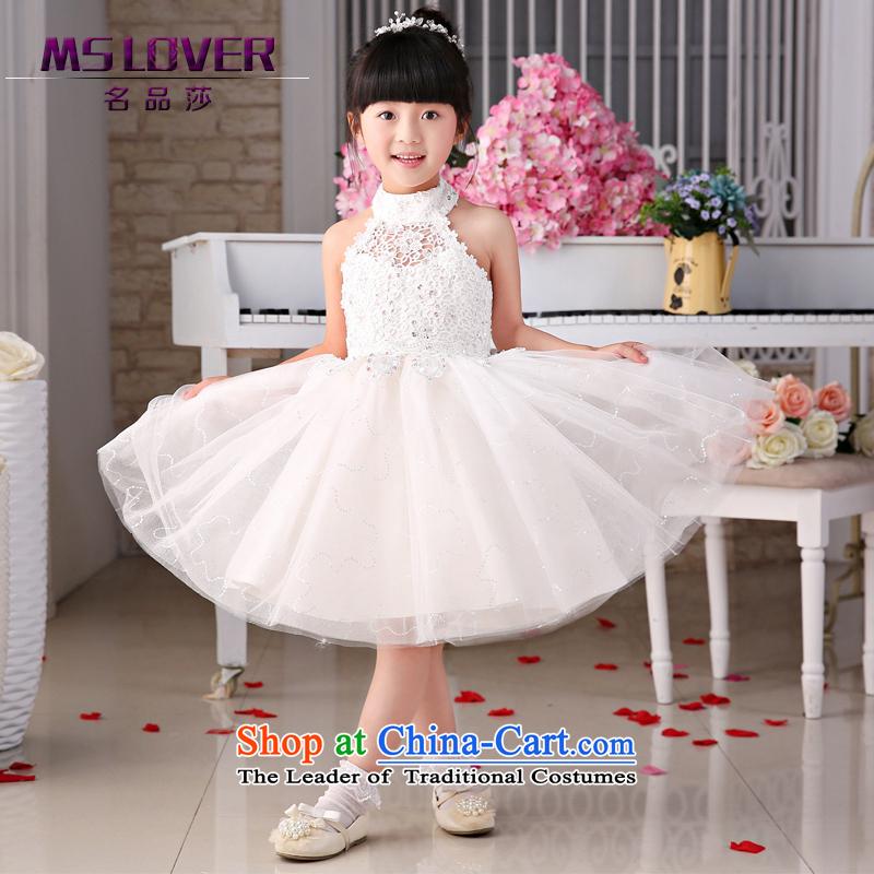 The new 2015 mslover flower girl children dance performances to dress dress wedding dress?TZ150502?ivory?14 yards