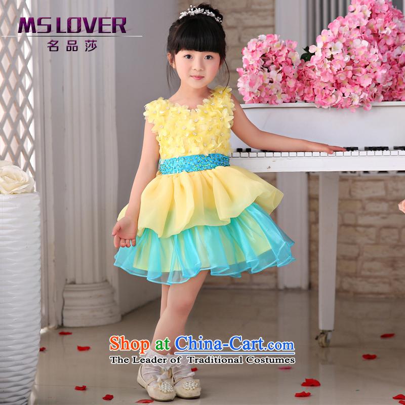 The new 2015 mslover flower girl children dance performances to dress dress wedding dress?TZ150503?Yellow?10