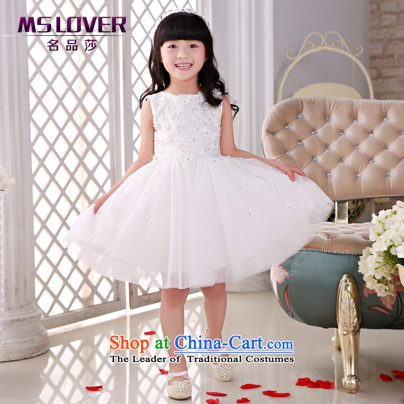 The new 2015 mslover flower girl children dance performances to dress dress wedding dress?TZ1405050?ivory?14 yards
