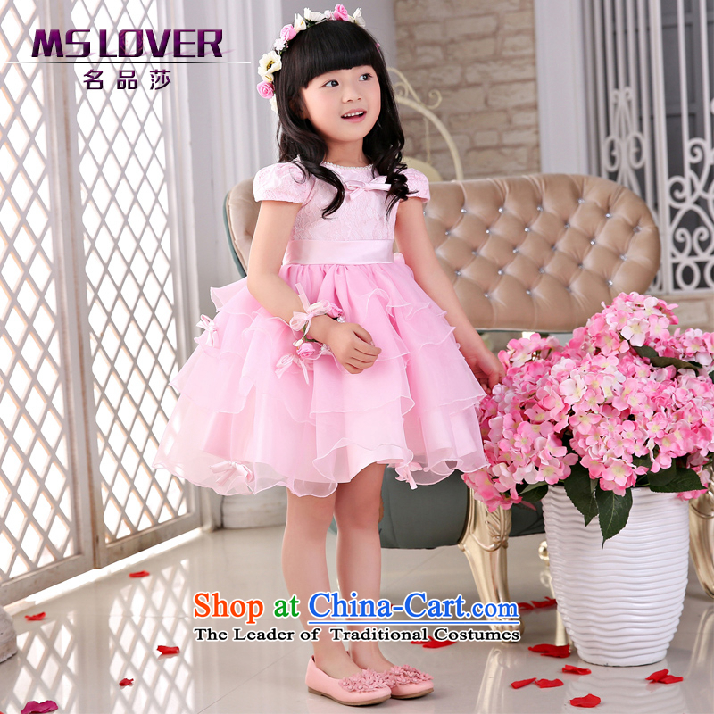 The new 2015 mslover flower girl children dance performances to dress dress wedding dress?TZ1505034?pink?4 code