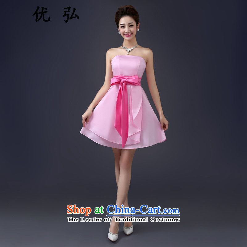 Optimize the performance of small gatherings Hong-dress 2015 new bridesmaid service of the spring and summer evening dresses and sisters skirt mz2100 pink are code