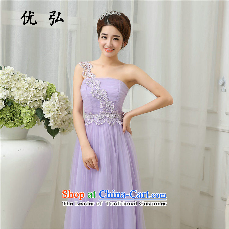 Optimize video new bridesmaid dress long gown skirt dinner drink small services hosted a skirt bridesmaid dress mz2108 purple are code