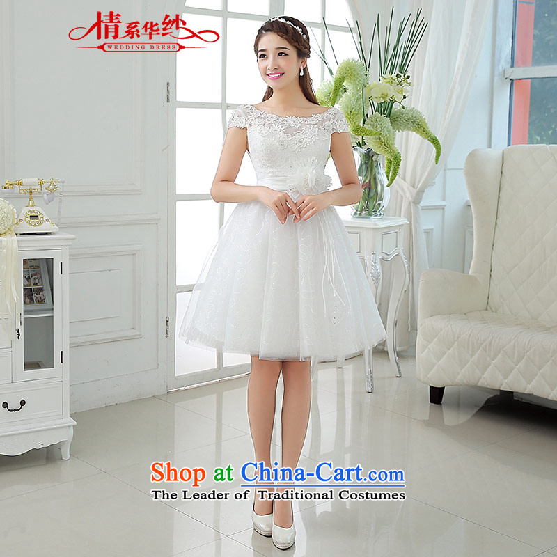 Qing Hua yarn of autumn and winter 2015 new word shoulder lace white short skirts, bon bon marriages small dress White?XXL