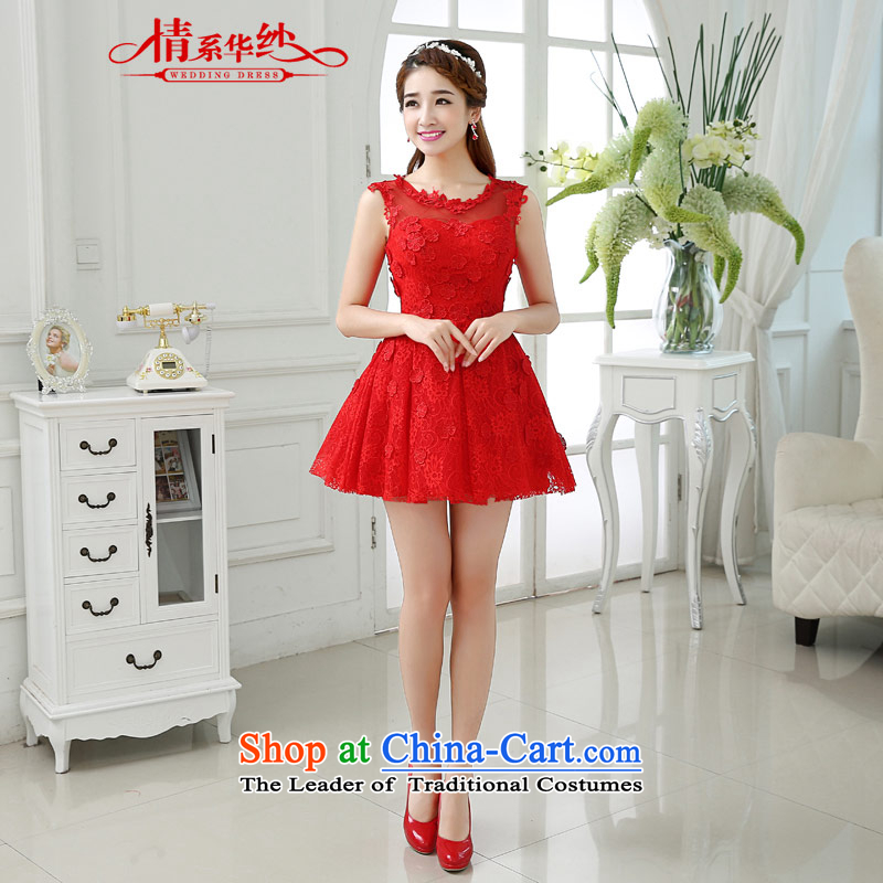Qing Hua yarn of autumn and winter 2015 new Korean fresh round-neck collar dresses marriages bows to the little red dress red made size does not accept return