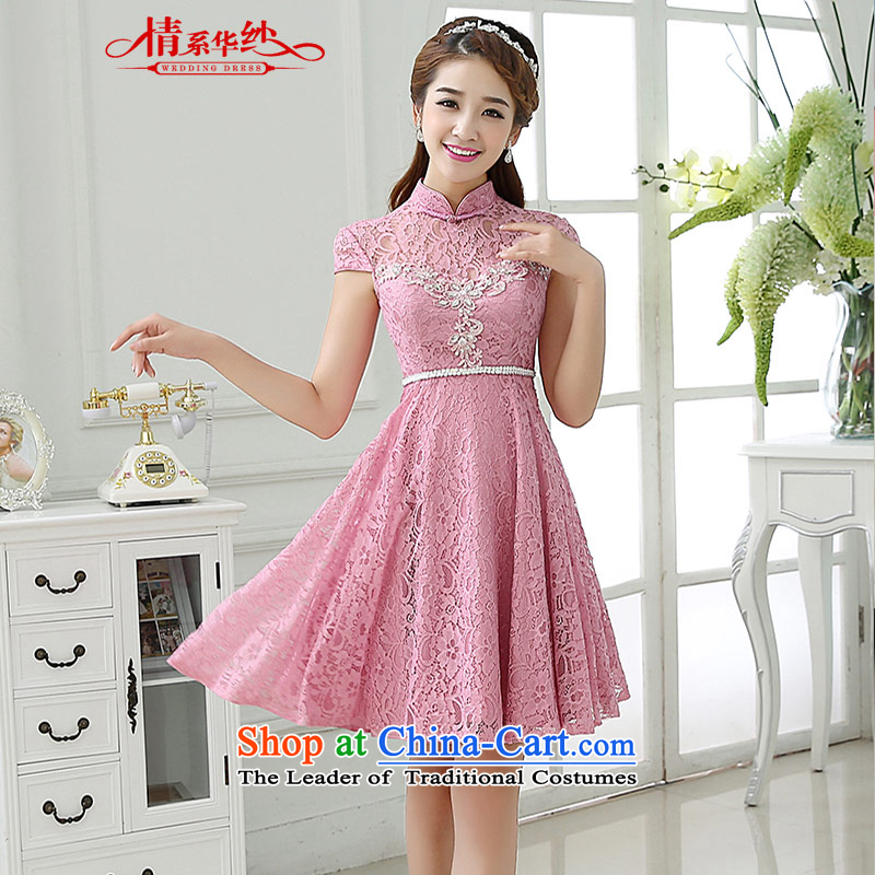 The feelings of Chinese New Year 2015 yarn of autumn and winter retro collar video thin bride toasting champagne Sau San services marriage bridesmaid service of the skirt the usual zongzi toner?XXL