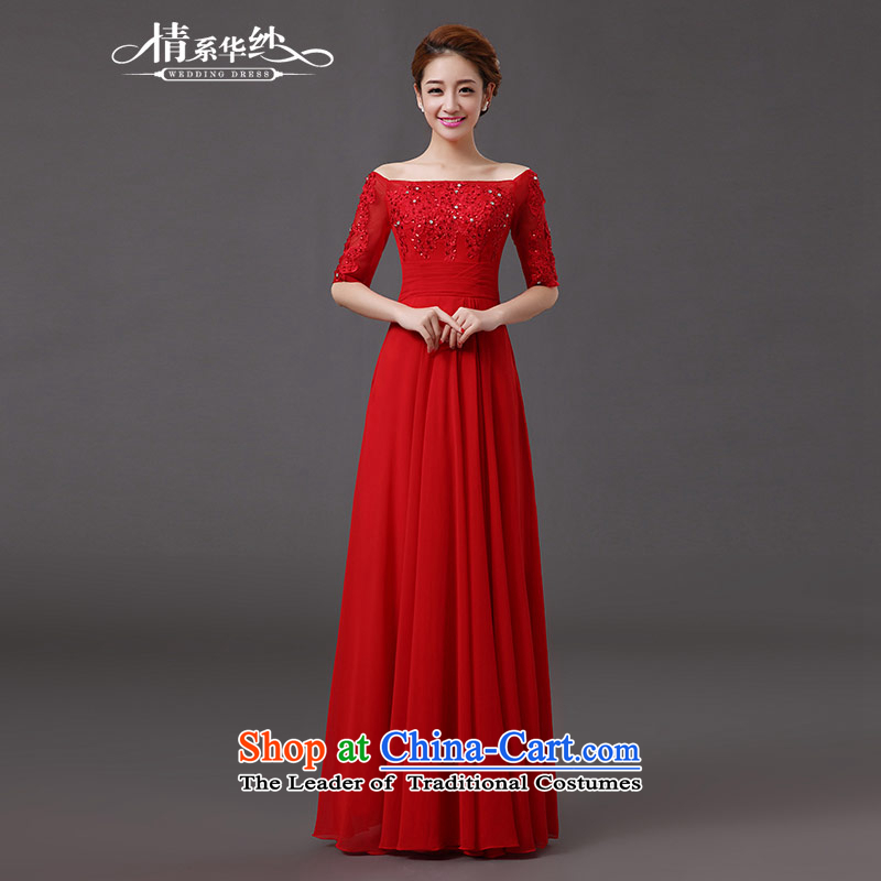 Qing Hua yarn of autumn and winter 2015 new word shoulder lace Diamond light film cuff dresses red bride bows service banquet dress red s