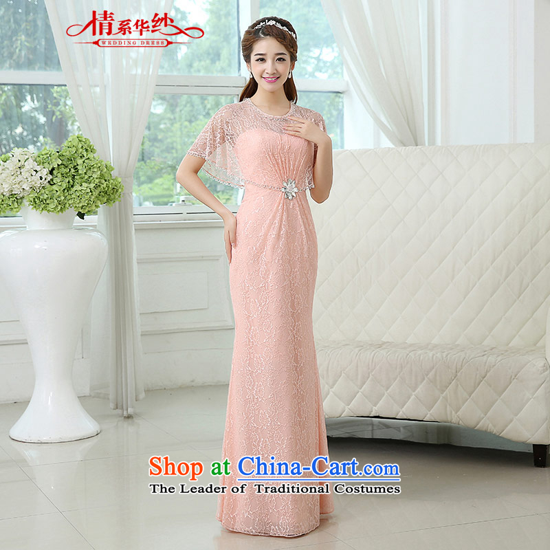 Qing Hua yarn new Korean 2015 autumn and winter slotted shoulder Diamond Video thin Sau San marriages bows services bridesmaid services Pink made size does not accept return