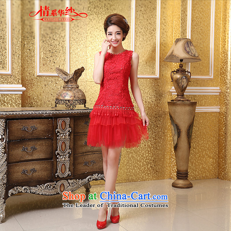 Qing Hua yarn of autumn and winter 2015 new round-neck collar word lace short, shoulder bon bon skirt bride bows services bridesmaid dress dresses red L