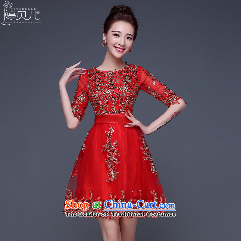 Beverly Ting bride bows service, winter 2015 new wedding dress female red wedding dresses dress small winter strap red XXL