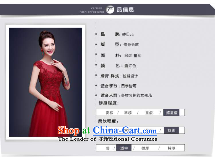 Beverly Ting long dark red dress 2015 new bride bows to lace summer shoulders tail wedding dress video thin dark red聽XL Photo, prices, brand platters! The elections are supplied in the national character of distribution, so action, buy now enjoy more preferential! As soon as possible.