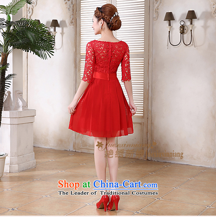 No new 2015 bride embroidered wedding dress bows service of a field shoulder lace Sau San long-sleeved bridesmaid services red stylish long) do not returning the picture, prices, brand platters! The elections are supplied in the national character of distribution, so action, buy now enjoy more preferential! As soon as possible.