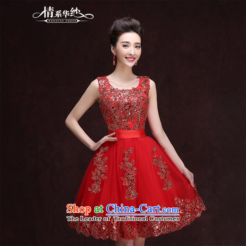 Qing Hua yarn new dresses 2015 autumn and winter bride bows service dress red field shoulder dresses made red size does not accept return
