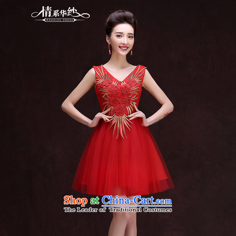 Qing Hua yarn new dress the Word 2015 autumn and winter shoulder V-Neck retro embroidery bridal dresses marriage bows services RED�M