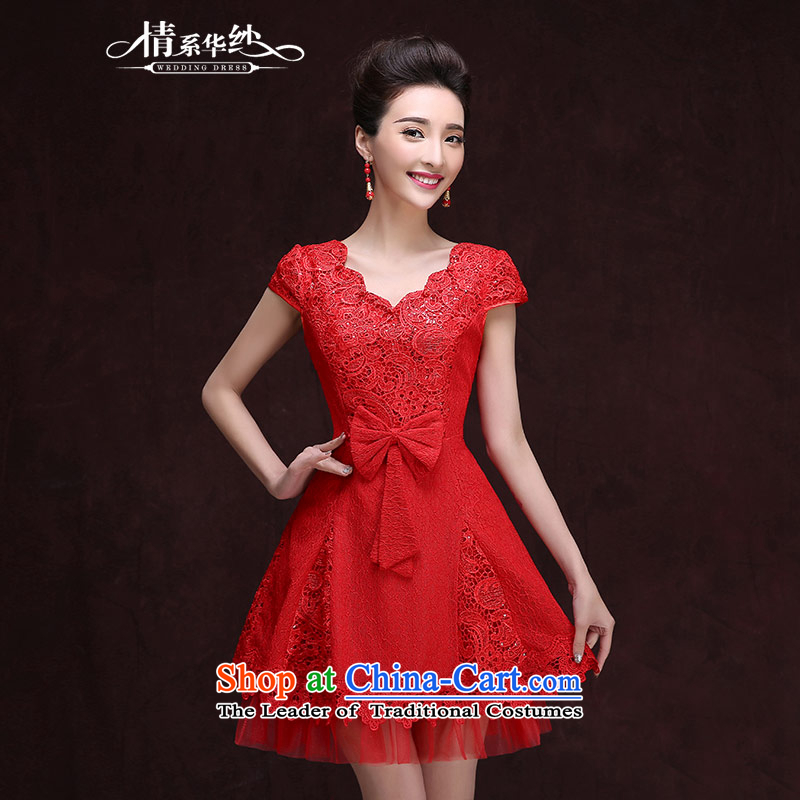 Qing Hua yarn new dresses 2015 Summer sexy V-Neck shoulder Korean word bride bows services RED?M