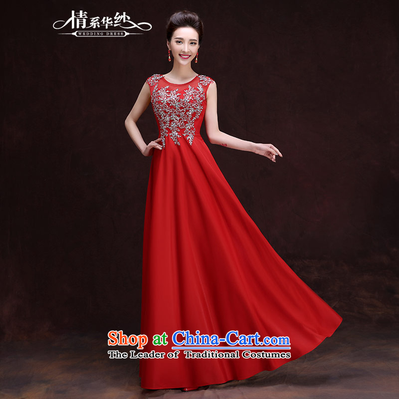 Qing Hua yarn new dress the Word 2015 round-neck collar shoulder stylish embroidered long bride red bows services RED?M