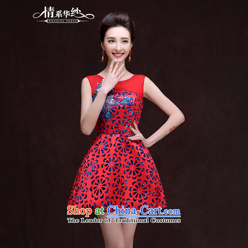 Qing Hua yarn new dress of autumn and winter 2015 skirt the word elegant shoulder straps and skinny dress brides Sau San Video Services Red?XXL toasting champagne