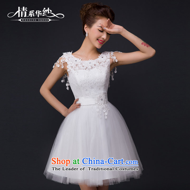 Qing Hua yarn new dresses 2015 romantic word lace shoulder straps thin korea video edition small dress bridesmaid Services White�XL