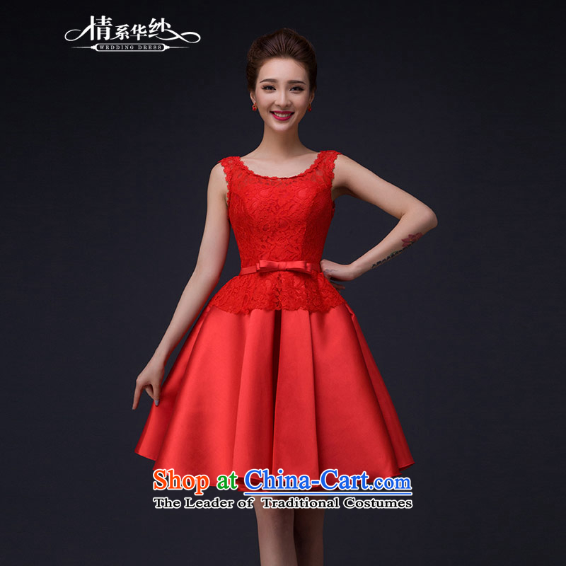 Qing Hua yarn new dresses 2015 romantic and elegant lace a field of video thin short shoulder small dress bride round-neck collar bows services RED�M