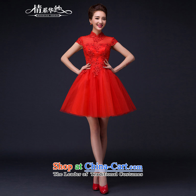 Qing Hua yarn wedding dresses 2015 new autumn and winter retro collar package word cuff shoulders back and sexy small red dress?XL