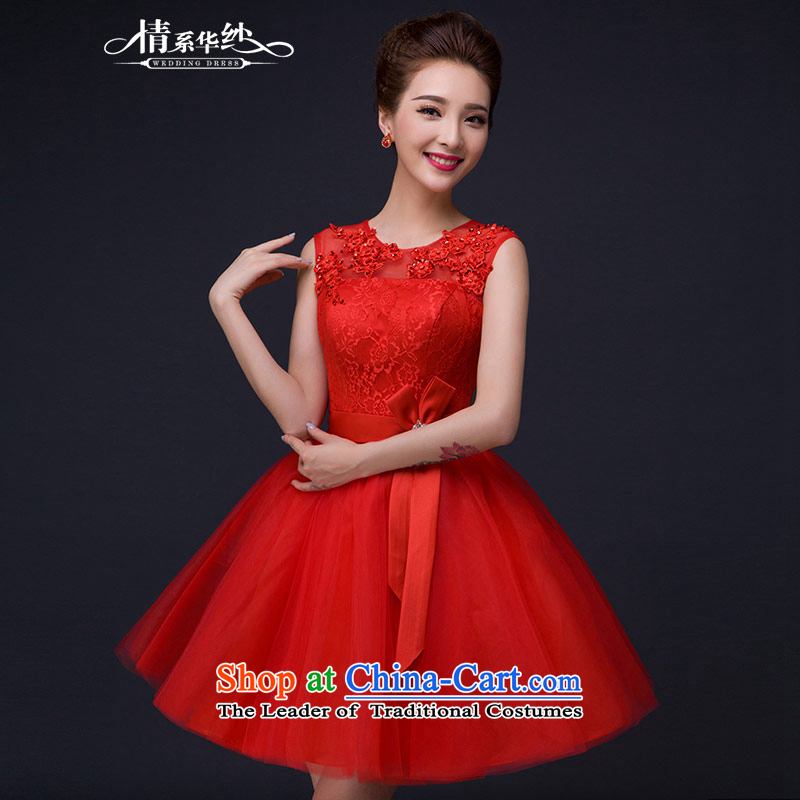 Qing Hua yarn wedding dresses 2015 new Korean word sweet shoulder diamond bow tie a small red dress red�XL