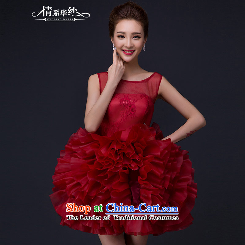 Qing Hua yarn wedding dresses 2015 new word of autumn and winter shoulder wine red marriage bride bon bon skirt small dress wine red?s