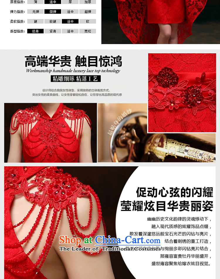 Pure Love bamboo yarn 2015 new red bride wedding dress long evening dresses evening drink service red shoulders dress RED M pictures Sau San, prices, brand platters! The elections are supplied in the national character of distribution, so action, buy now enjoy more preferential! As soon as possible.