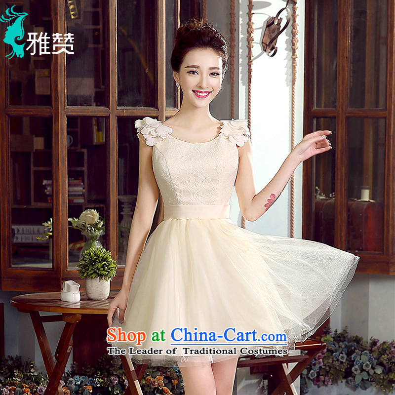 Jacob Chan bride bows service, shoulders bon bon skirt the summer and autumn of 2015 the new wedding dress bridesmaid services sister skirt champagne color M