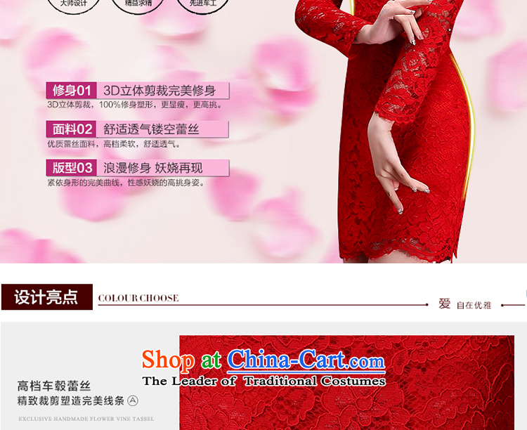 Jacob Chan Bridal Services wedding dress the bows door onto the spring and summer of 2015, the major new long-sleeved red lace bow tie betrothal women's dresses red S picture, prices, brand platters! The elections are supplied in the national character of distribution, so action, buy now enjoy more preferential! As soon as possible.
