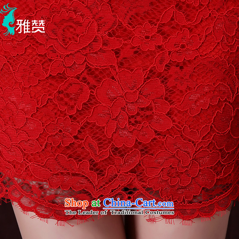 Jacob Chan Bridal Services wedding dress the bows door onto the spring and summer of 2015, the major new long-sleeved red lace bow tie betrothal women's dresses red S, Jacob Chan (YAZAN) , , , shopping on the Internet