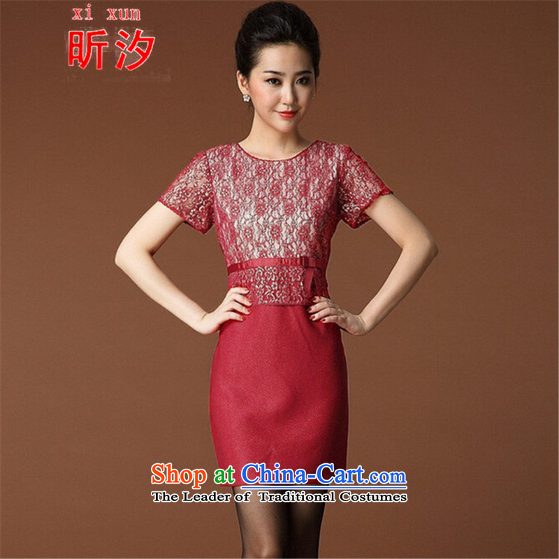 The litany of desingnhotels? wedding ceremony older large &2015 Code women's mother loaded short-sleeved dresses #6399 red?L