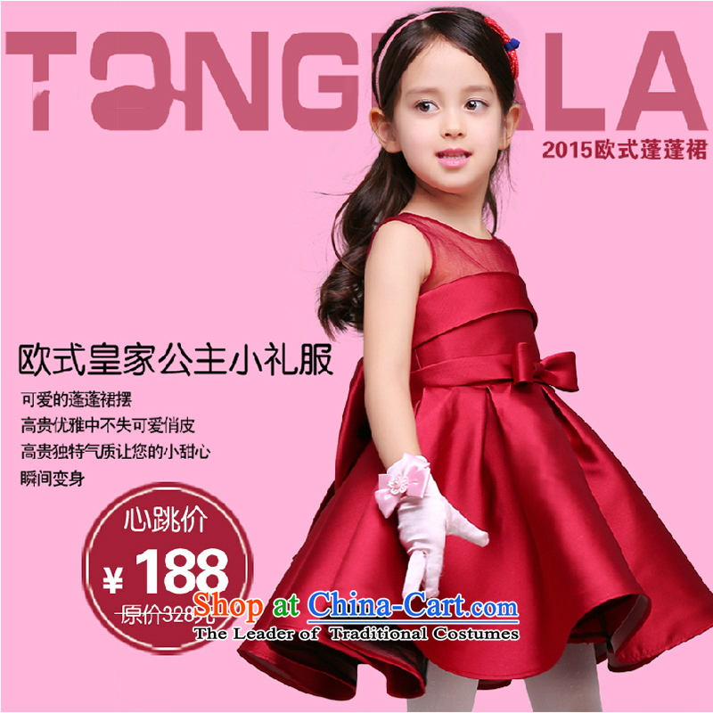 The first white into about?2015 new summer children girls birthday dress marriage Flower Girls performed under the auspices of Princess skirt parent-child small dress dark red?100cm
