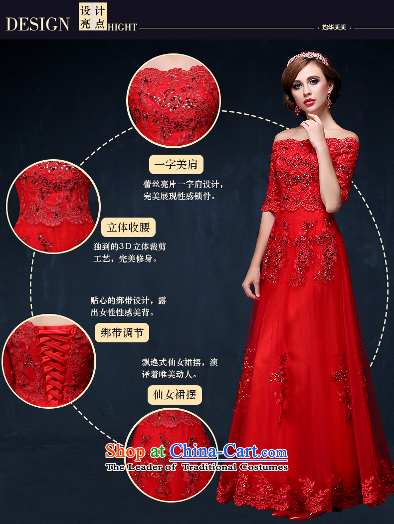 The bride dress bows services new spring and summer 2015 new lace a field in red sleeved video shoulder thin bride long service RED聽M waistline bows 2.1) Picture, prices, brand platters! The elections are supplied in the national character of distribution, so action, buy now enjoy more preferential! As soon as possible.