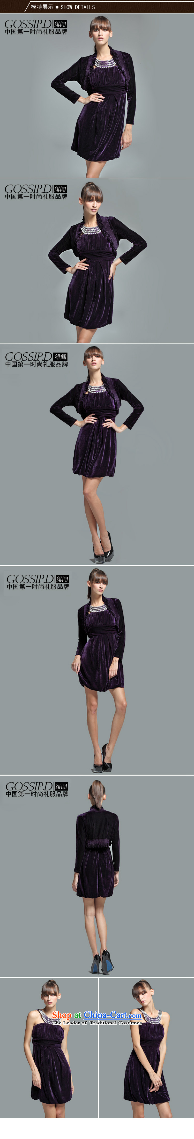 聽Flying about Europe GOSSIP.D Fall/Winter Collections temperament video thin small dress skirt banquet velvet Princess Evening Dress Short) 1149 Black聽L picture, prices, brand platters! The elections are supplied in the national character of distribution, so action, buy now enjoy more preferential! As soon as possible.