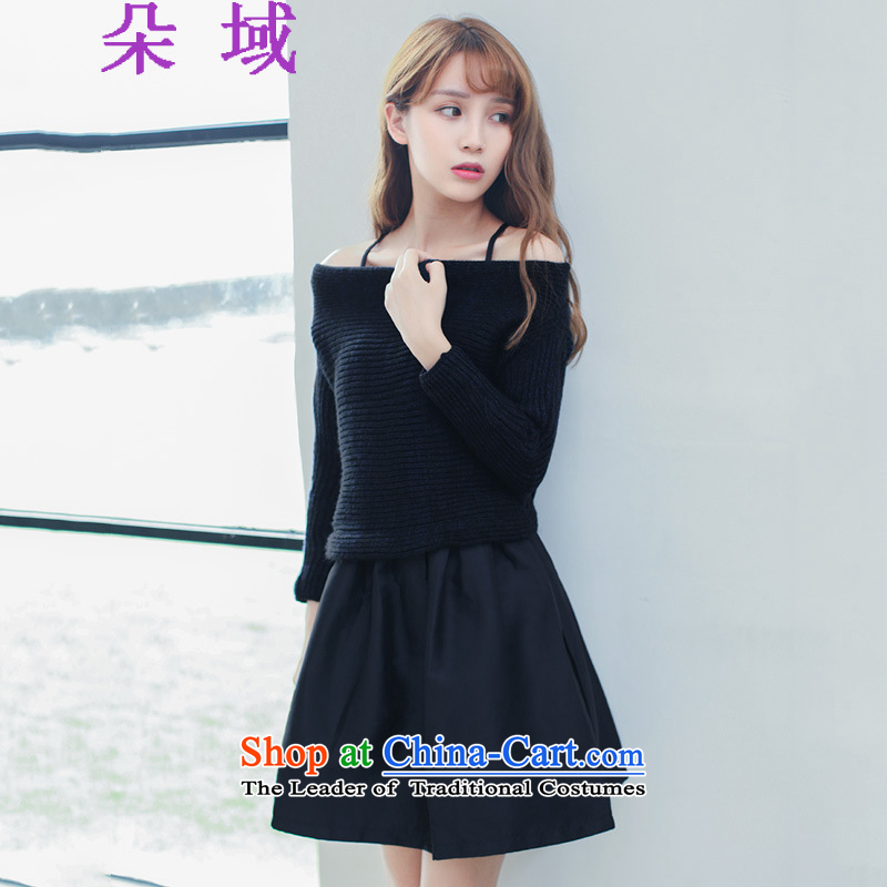 The autumn 2015 domain is a new field shoulder straps sweater bon bon skirt two kits dress kit dresses 3932 dark blue燣