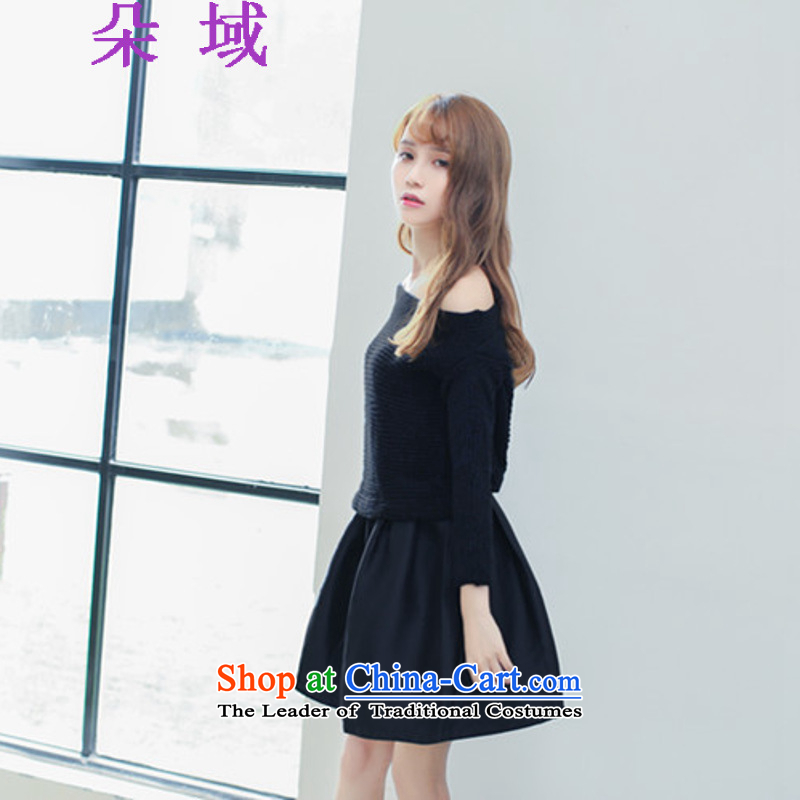 The autumn 2015 domain is a new field shoulder straps sweater bon bon skirt two kits dress kit dresses 3932 dark blue聽, L, a domain , , , shopping on the Internet