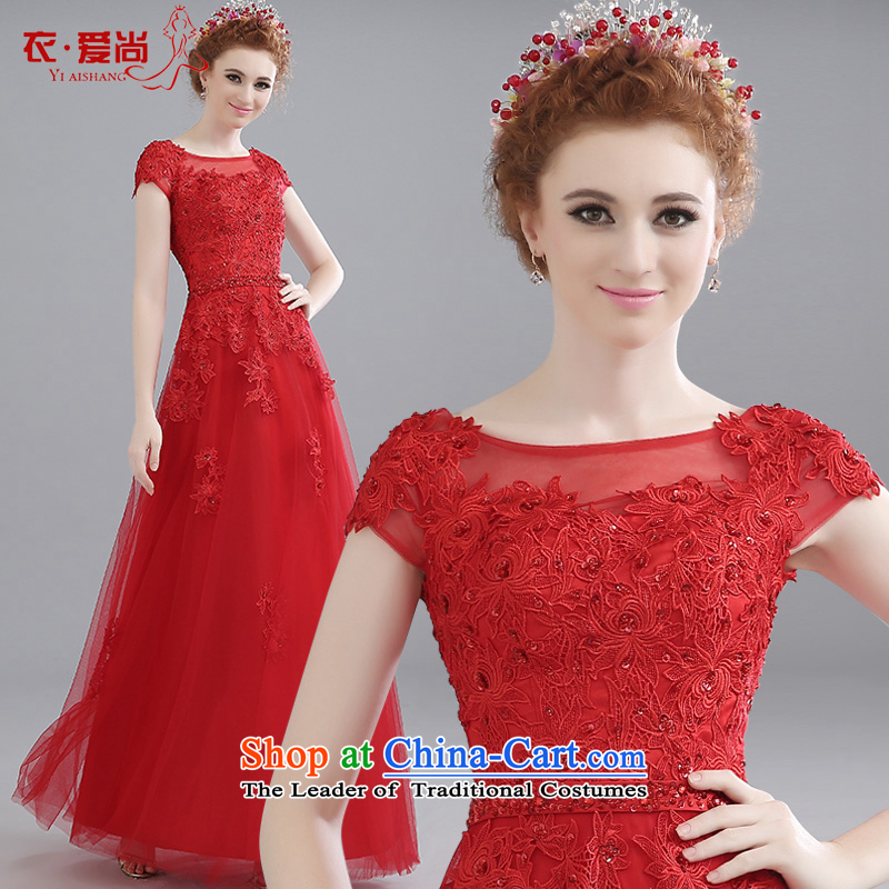 Yi Sang-bride bows services Love 2015 Marriage bows evening dresses long bridesmaid lace a field shoulder red wedding dresses red聽XXL