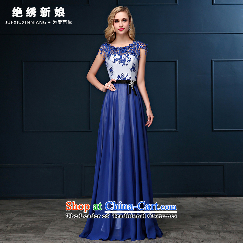 Bridesmaid dress Summer 2015 new Korean shoulders large Sau San long banquet video thin marriages evening dress blue?S?Suzhou Shipment