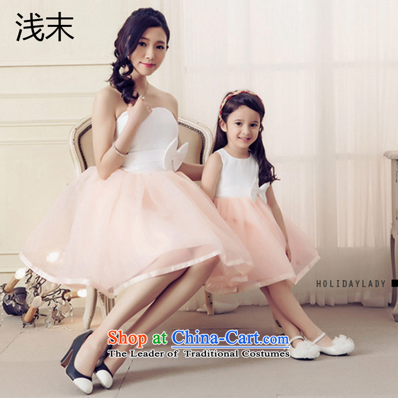 The end of the light (MO) Korean QIAN Bow Ties With chest bon bon skirt sleeveless Princess Mother lady's skirt parent-child replacing dress?Ak106-m306?Monseigneur pink?M