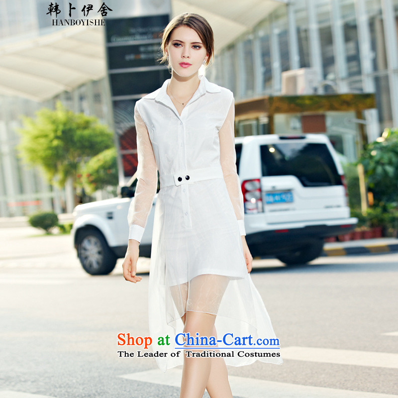 Korea Pu esher? fragmented new long-sleeved OSCE root yarn dresses female false Two Sau San Foutune of long skirt generation 263650850 White?XL