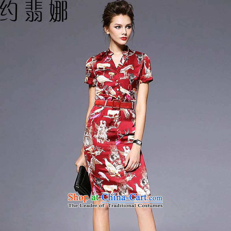 About the?New 2015 desecrated by the female summer temperament Short Sleeve V-neck in stamp Sau San long skirt dress women?8870?wine red?s