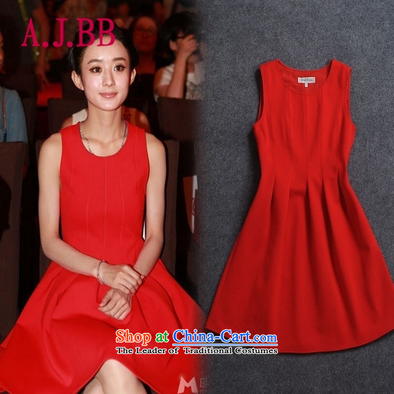 Vpro only dress 2015 skirt sleeveless jacket dress pressure folds the skirt the small red dress 3066 Red?S
