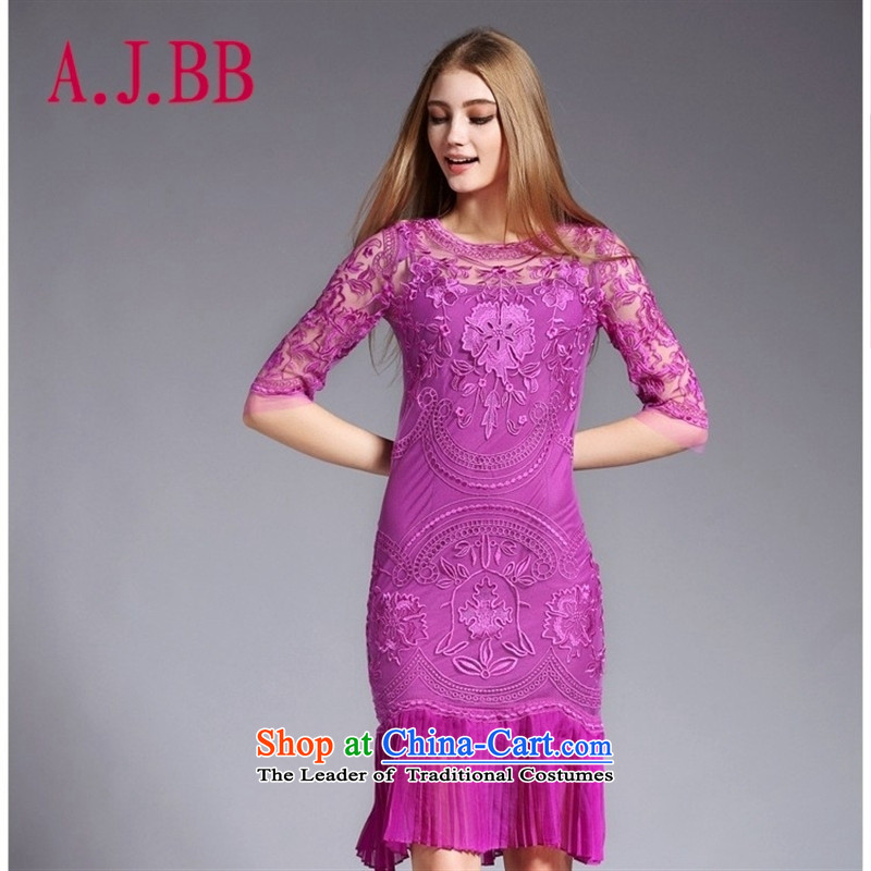 Only the 2015 autumn costumes vpro new Product Codes Lace Embroidery gauze like Susy Nagle crowsfoot package and evening dresses survey conducted purple?XXL