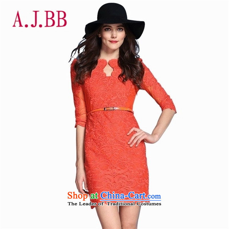Vpro only dress autumn betrothal temperament small dress aristocratic dinner dress Sau San lace and package the skirt 001B ORANGE?XXL
