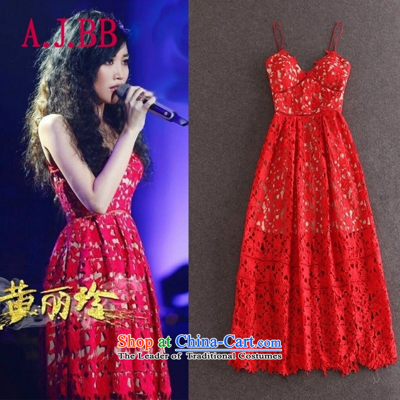 Vpro only water-soluble flowers stylish dress small dress strap under the auspices of dress red toasting champagne Show Services 132 red?S
