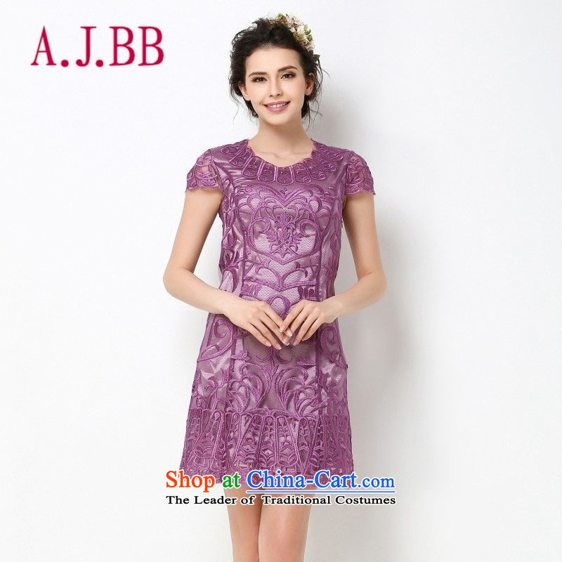 Vpro only dress heavy industry Plate flower Embroidery Apron of the middle-aged female elegant dress 4008 purple?XL